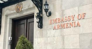 שגרירות ארמניה בעולם