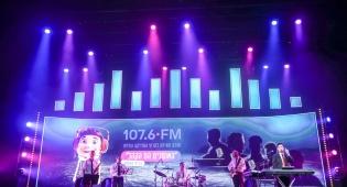 ערב ההשקה לתחנת הרדיו החדשה 'קול פליי' • צפו בגלריה