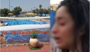 המהומה מחוץ לבריכה, מול הערביות שתקפו