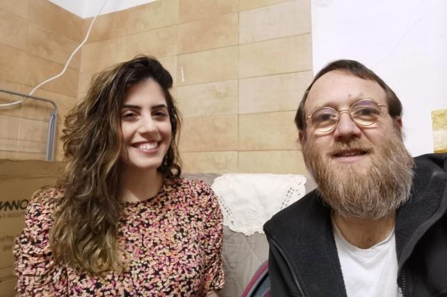 שמואל חיים פפנהיים וארוסתו טוהר חוה חן
