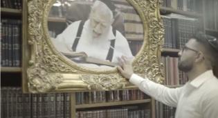געגועים למרן: אלנתן אברג'ל בסינגל קליפ