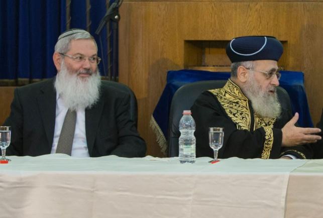 """נגד הרבנים. הראשל""""צ הגר""""י יוסף ובן דהן"""