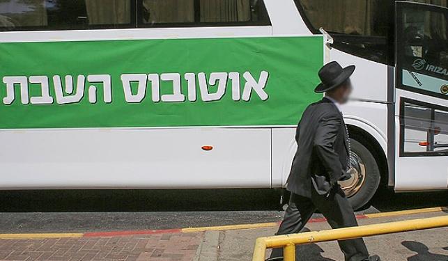 אוטובוס מרצ, שמופעל בשבתות