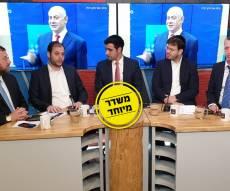 משדר הבחירות של 'כיכר' • צפו בשידור חוזר