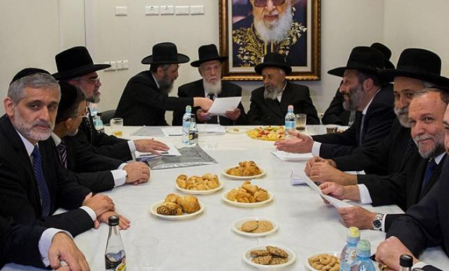 מועצת חכמי התורה עם חברי הכנסת