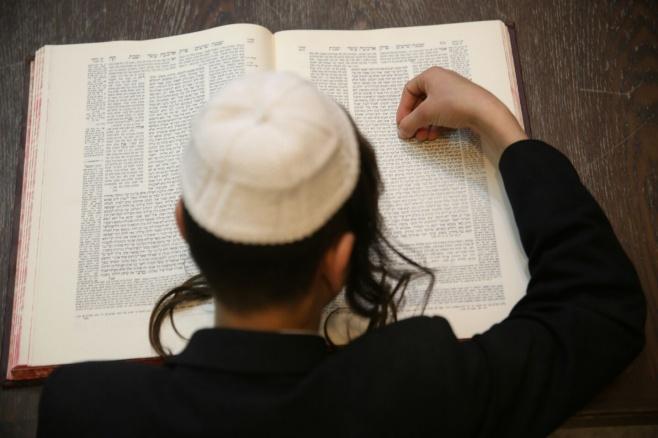 """הדף היומי: מסכת זבחים דף ז""""ך יום חמישי כ""""ה באייר"""