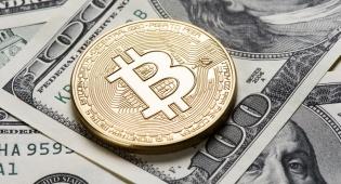 bitcoin ביטקוין