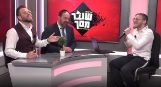 סלומון והרב הורוביץ
