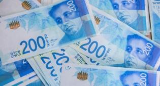 אילוסטרציה - סגן מנהל סניף בנק גנב חצי מיליון שקל