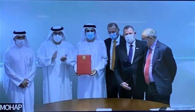 """""""הסכם בריאותי""""  נחתם בין ישראל לאמירויות"""