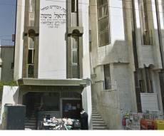 בית הכנסת ויואל משה בני ברק