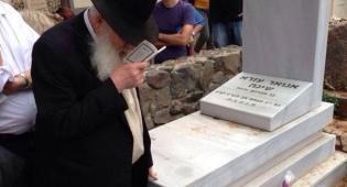הרב אורי זוהר על קברו של איינשטיין, הבוקר