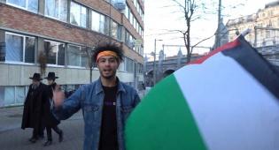 מעשי האנטישמיות