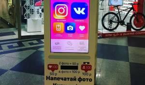 רק ברוסיה: מכונה אוטומטית לרכישת לייקים