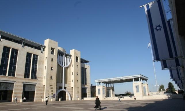ליאון יכבוש את עירית ירושלים? כיכר ספרא