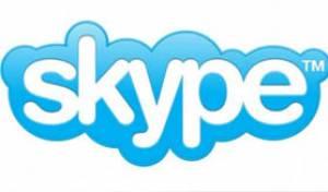 """לוגו תוכנת המסרים """"סקייפ"""""""