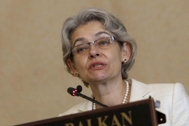 אירינה בוקובה