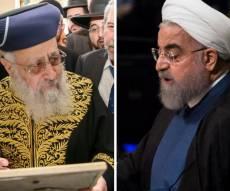 השוואה בין הרב הראשי לטרוריסט מאיראן