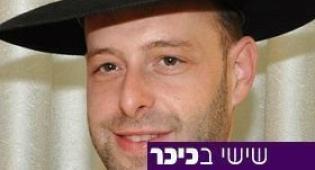 הרב יהודה שטרן - עניין בפרשה: בדין תוספת שבת