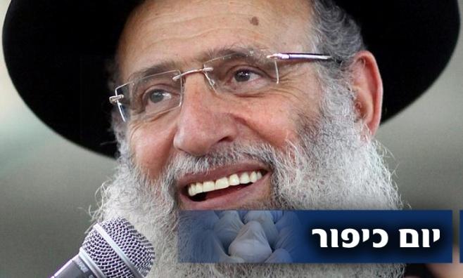 הרב אלבז: 'מי שמקצץ יש לו שריטה'