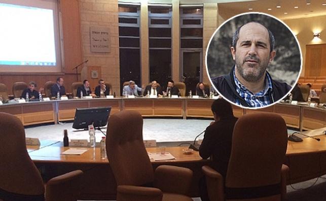 אריה קינג ומועצת עיריית ירושלים. ארכיון