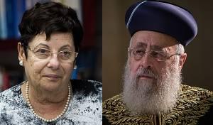 """הראשל""""צ הגר""""י יוסף והשופטת מרים נאור"""