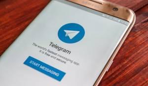 שיבושים ותקלות באפליקציית ה'טלגרם'