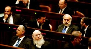 """הח""""כים החרדים במליאת הכנסת"""
