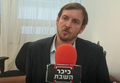 אסף זמיר בראיון לכיכר השבת