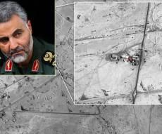 """מפקד הכוחות האיראניים, גנרל קאסם סולימאני והבסיס האיראני בצייקל - צה""""ל מתכונן ללחימה עם איראן וחושף את מערכות האויב"""