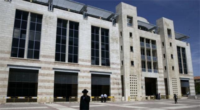 עיריית ירושלים (צילום: פלאש 90)