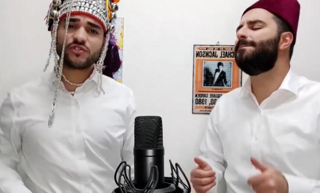 אבירם ושמואל בקאבר ווקאלי: ומרדכי יצא