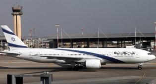 מטוס אל על - אל על מתריעה: ניאלץ להשבית את הטיסות