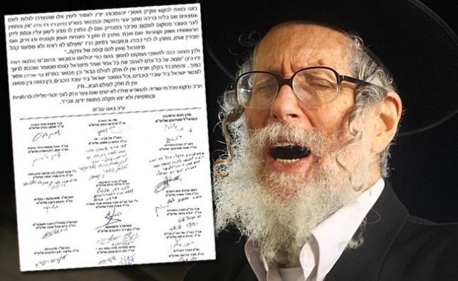 הסגרה? מכתב גדולי הרבנים על הרב ברלנד