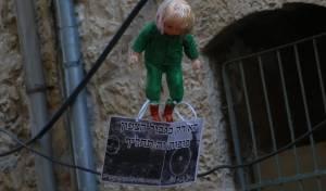 """בעקבות הבובות בגבול: פרובוקציה במא""""ש"""