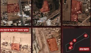 חיל האוויר תקף בעזה; החמאס שיגר רקטה