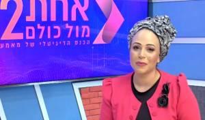 הזמרת ענבר טביב על החזרה בתשובה • צפו