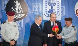 אייזנקוט עם יעלון, גנץ וראש הממשלה נתניהו