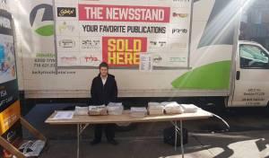 דון למכירת עיתונים בבורו פארק