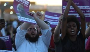 ירושלים: החרדי הפגין לצד האתיופים • צפו