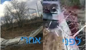 לפני ואחרי של הגדר שנשברה