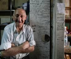 אחרי 77 שנים: 'ציון הסנדלר' יפונה מהשוק