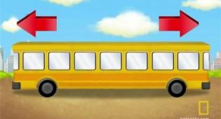 לאן הוא נוסע? זה פשוט הרבה יותר - החידה שמביכה את ההורים: לאן הוא נוסע?
