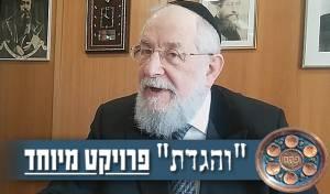 הרב ישראל מאיר לאו בשיחת חג