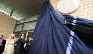 הסרת הלוט בשגרירות החדשה