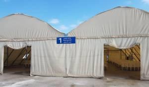 אוהלי הענק בבני ברק