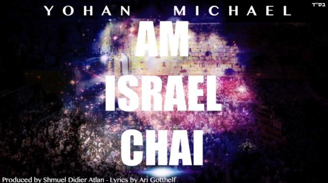 """יוהן מיכאל  בסינגל חדש: """"עם ישראל חי"""" • האזינו"""