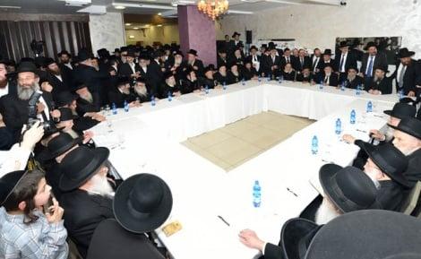 כינוס משותף של מועצות גדולי התורה. ארכיון - ביוזמת גדולי ישראל: 'יום נגד הסמארטפונים'