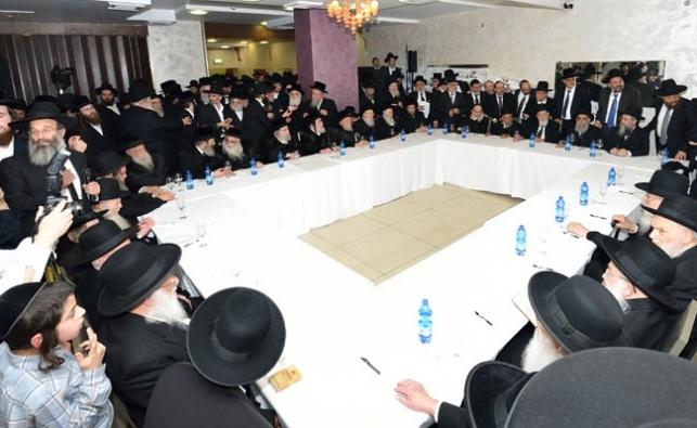 כינוס משותף של מועצות גדולי התורה. ארכיון