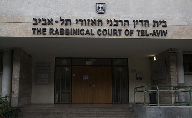 בית הדין בתל אביב